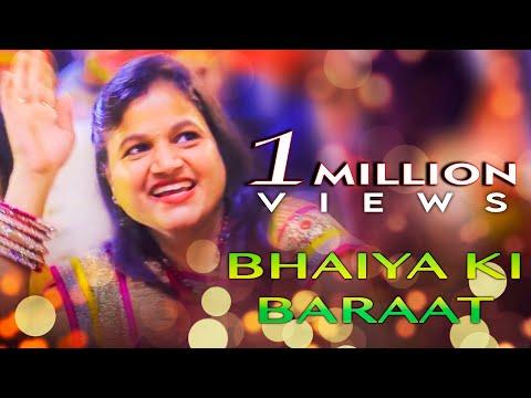 CHALI CHALI MERE BHAIYA  KI BAARAT