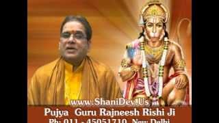 Secret Bhoot Pret Mantra by Param Pujya Guru Rajneesh Rishi Ji