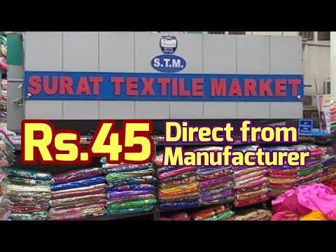 Surat textile market saree cheapest & wholesale saree market in surat with price