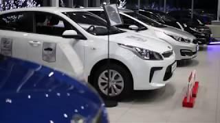 видео KIA ЦЕНТР на Рязанской - официальный дилер КИА в Туле. Купить новый Киа в автосалоне