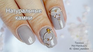 видео Дизайн ногтей с камнями Синджу