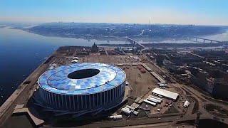 Futball-vb: Új stadionok, egzotikus helyszínek