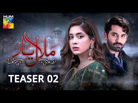 Malaal E Yaar Teaser 02 Hum Tv Drama
