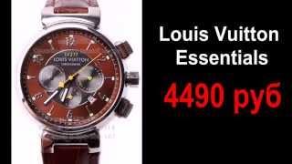 Где купить мужские  часы недорого/  Где купить мужские  часы дешево  / купить недорого мужские часы(, 2015-01-01T18:08:51.000Z)