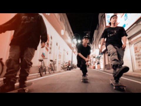 Nike SB | FPAR