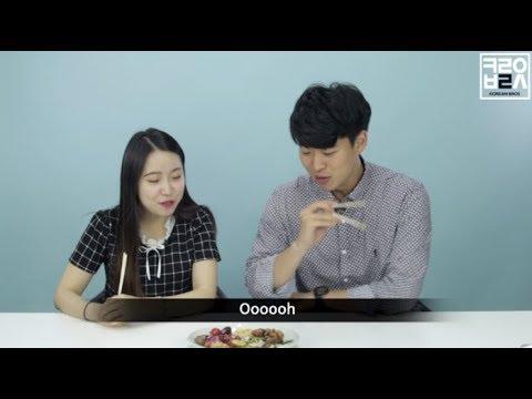Koreans taste Turkish food for the first time [Turkish subㅣKorean Bros]