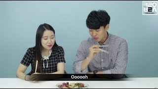 Koreans taste Turkish food for the first time [Turkish subㅣKorean Bros]