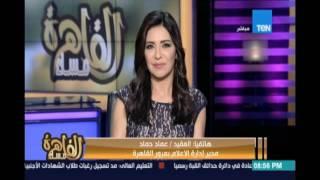 مساء القاهرة يوضح سبب الازدحام الحالي في صلاح سالم .. والسبب مفاجأه !