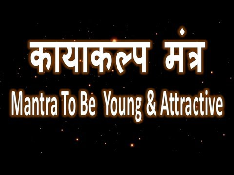 Powerful Mantra To Be Young & Attractive