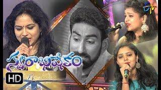 Swarabhishekam |26th November 2017| Full Episode | ETV Telugu