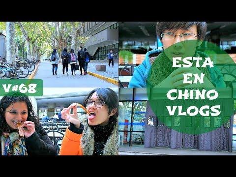 En China: Conociendo Una De Las Mejores Universidades En Xi'an VLOG