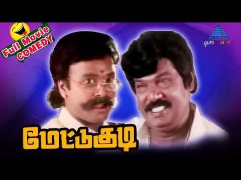 Goundamani Karthik Comedy Scenes | Mettukudi Full Movie Comedy | Nagma | Gemini Ganesan | Manivannan