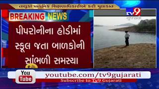 Tv9 Impact! Authority swings into action to solve issue of kids going to school in boat, Valsad
