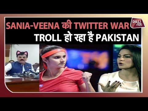 भारत से हार पर TROLL होने के बाद, अब क्यों TWITTER पर TROLL हो रहा है PAKISTAN | Dilli tak Mp3