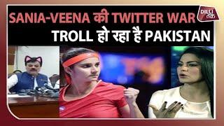 भारत से हार पर TROLL होने के बाद, अब क्यों TWITTER पर TROLL हो रहा है PAKISTAN   Dilli tak