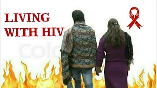 """living with HIV 