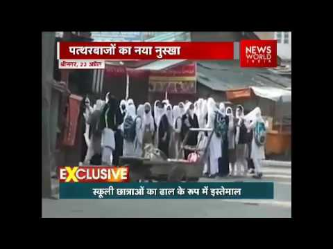 Stone pelting in kashmir Female Students Come On Street To Protest