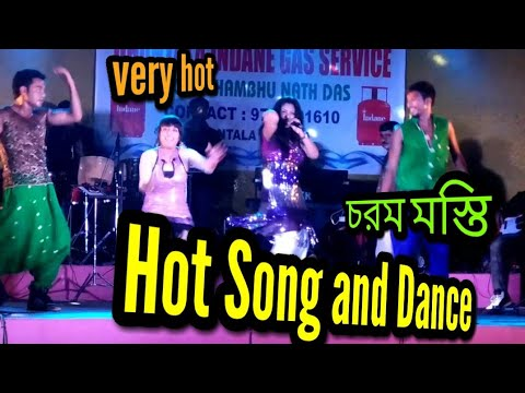 Hot dancing and singing @ Dhantala indane gas distribution centre openning ceremony