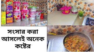 আজ রান্না ঘর পরিস্কার করলাম /kitchen cleaning routine vlog /BD vlogger Tona/Vlog/Blogger