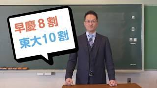 講談社 まんが日本の歴史 伊藤賀一 特別授業 大学入試(知識力)編