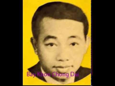 5538 235 SSK Sin Sisamuth_ Bay Khon Chong Dai