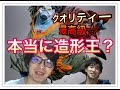 UFOキャッチャー ワンピース scultures big 造形王頂上決戦vi vol.4 ジンベイ!紹介!