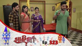 Savitri | Full Ep 323 | 23rd July 2019 | Odia Serial – TarangTv