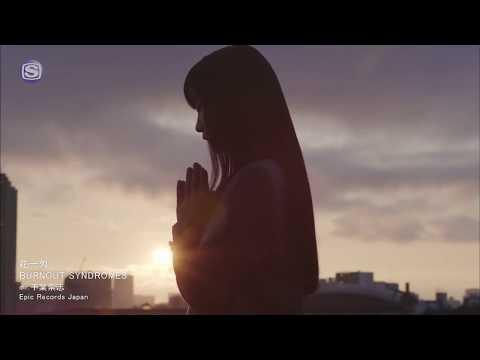 BURNOUT SYNDROMES - Hana Ichi Monme - Gintama.: Shirogane no Tamashii-hen