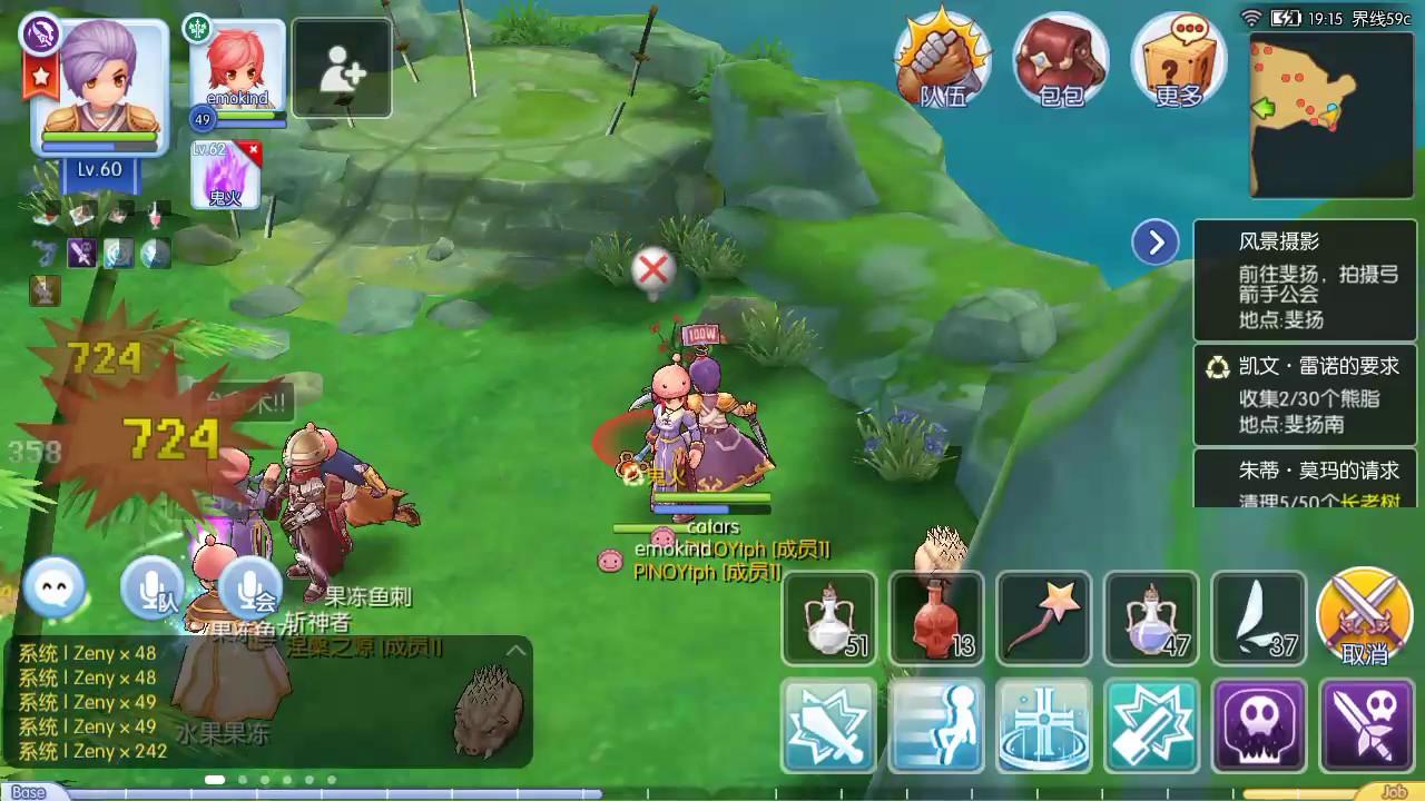 how to create guild ragnarok mobile