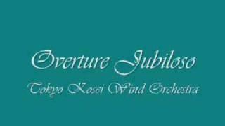 overture jubilosotokyo kosei wind orchestra