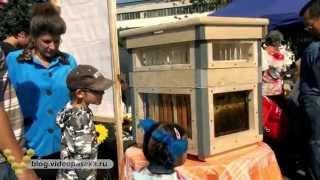 Медовая ярмарка в Уфе