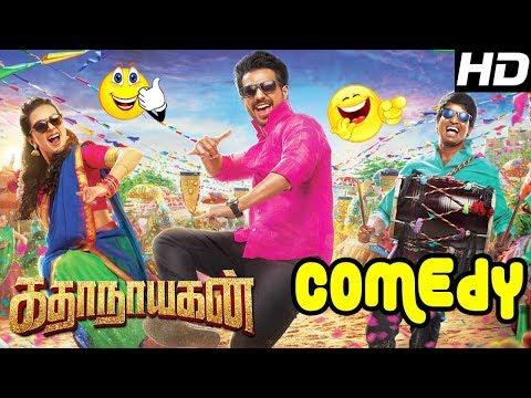 Latest Tamil Comedy Scenes 2017   Katha Nayagan Comedy Scenes   Part 2   Vishnu Vishal   Soori
