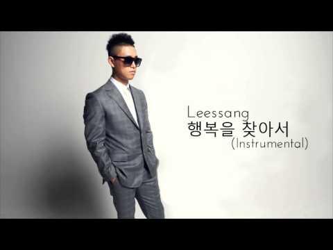 리쌍 (Leessang) - 행복을 찾아서 (Instrumental)