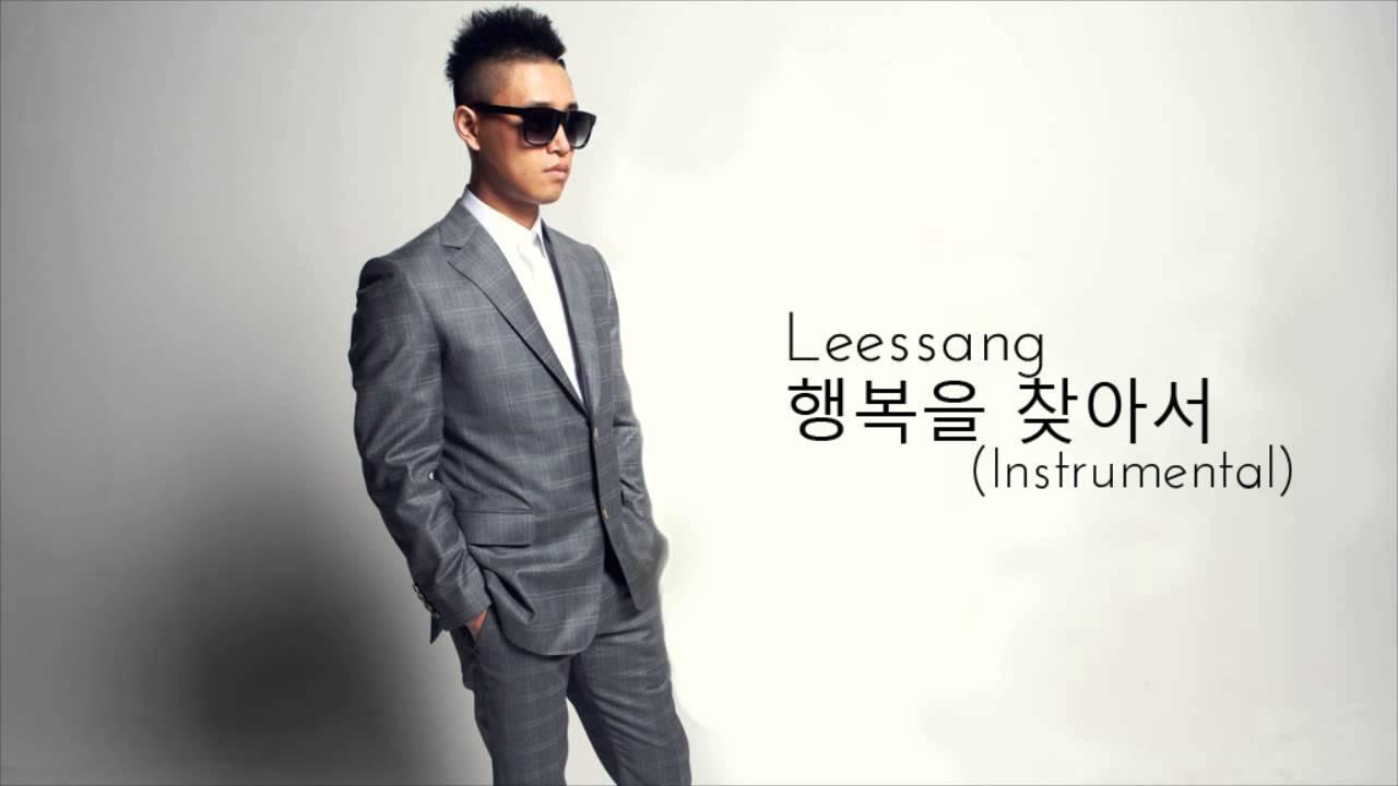 -leessang-instrumental-freewind-castle