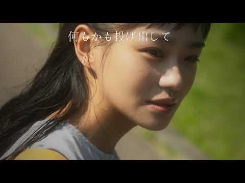 [STAND ALONE] [Aimer] Cover By [Lidophee Music] Anata No Ban Desu [あなたの番です] MV