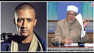 فيديو.. خالد الجندي لـ
