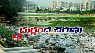 Ground Report on Durgam Cheruvu Aggression in Hyderabad | HMTV