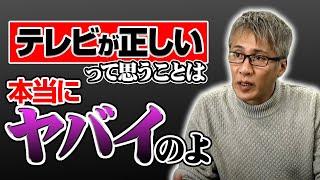 木村一八がきた!番外編~ゲストの法律相談シリーズ