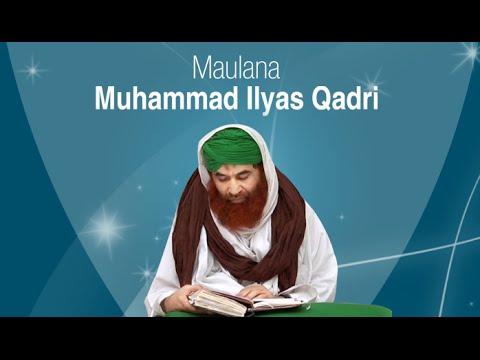 Promo (I.T) - Android Mobile Application about Maulana Muhammad Ilyas Qadri