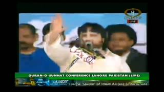 Shokat at Quran o Sunnat conference Lahore Minar e Pakistan 01-07-2012 part one