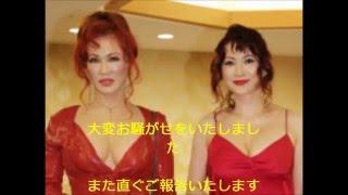 セレブユニット「叶姉妹」の姉・恭子が4日急性アナフィラキシーショッ...