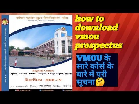 how to read vmou prospectus/vmou vivranika/vmou all course full details /kota open course/विवरणिका
