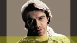 Машков, Владимир Львович - Биография