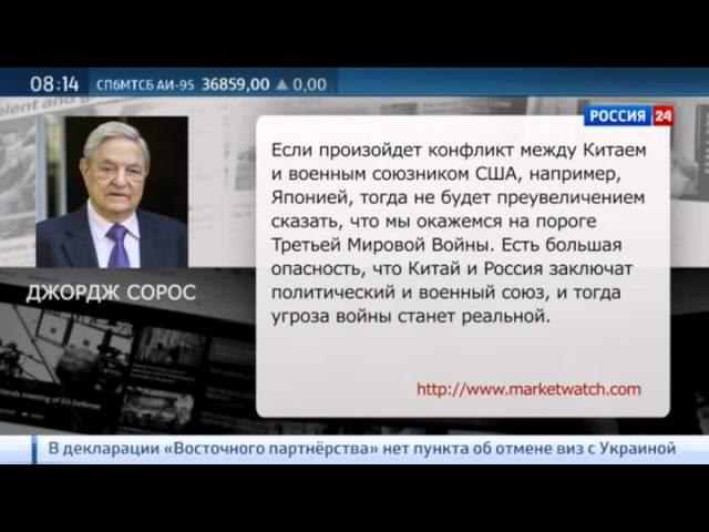 Константин Сёмин. Агитпроп от 23 мая 2015 года
