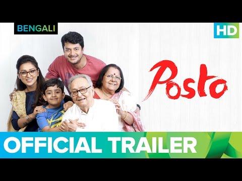 Posto Trailer | Bengali Movie 2017 |...