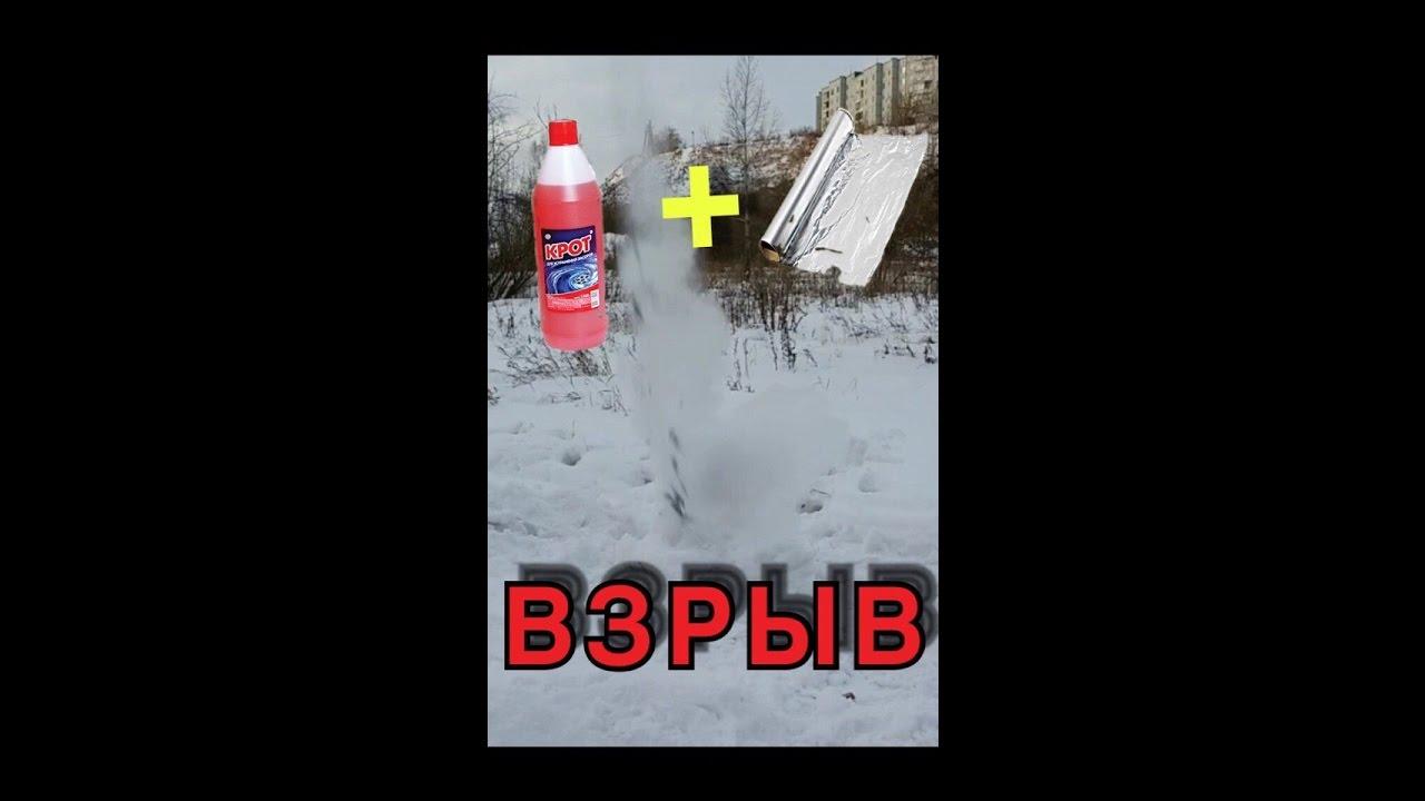 Средство для чистки канализационных труб крот, 90 г. 0. 43 руб. 0. 50 руб. -15 %. Экономия 0. 08 руб. +. В корзинув корзине · гель для очистки канализационных труб sanfor для труб 5 минут, 750 мл быстрый просмотр · гель для очистки канализационных труб sanfor для труб 5 минут, 750 мл. 3. 65 руб.