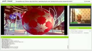 видео Новогодние туры в Москву