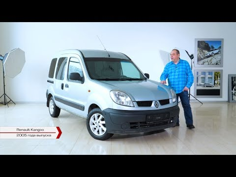 Подержанные автомобили. Вып.237. Renault Kangoo