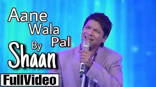 Aane Wala Pal Shaan Live In Concert #LiveInConcert Mumbai