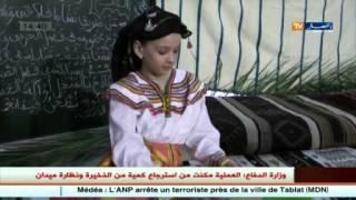 تربية: الإحتفال برأس السنة الأمازيغية.. درس نموذجي في المؤسسات التربوية